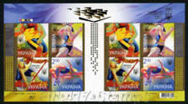 UKRAINE (2012) London Olympics,Gold Foil, Sheet