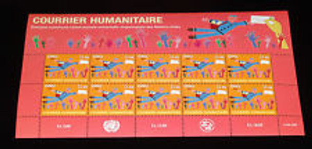 UNITED NATIONS (2007) UPU Joint Issue Full Sheet Set