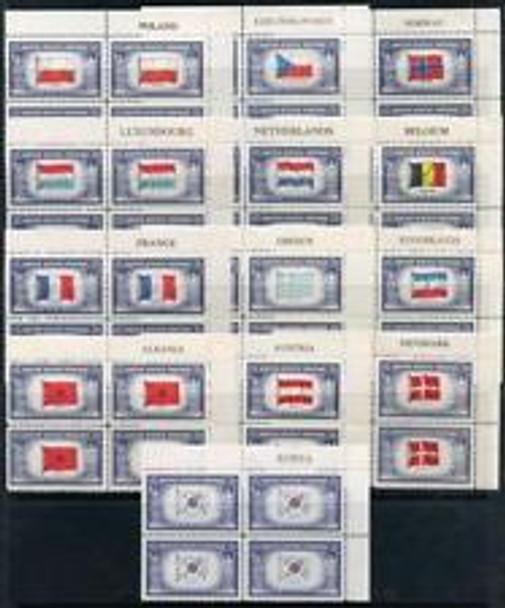 US Overrun Countries SC#909-921 MINT NH Blocks Complete Set