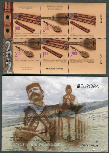 BOSNIA (2014)- EUROPA BOOKLET- MUSICAL INSTRUMENTS