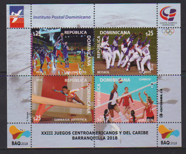 DOMINICAN REPUBLIC (2018)- CENTRAL AMERICAN GAMES SHEET OF 4V- BASEBALL, BASKETBALL, ETC.