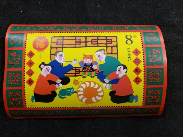 PRC PR CHINA (2000) SPRING FESTIVAL (SS)