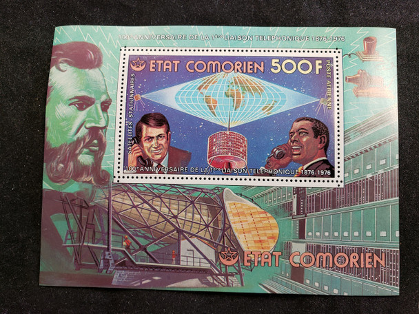 COMORES (1976) 100th Anniversary Telephone Airpost SS