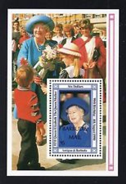 BARBUDA( 1990) Queen Elizabeth 90th BDAY SS
