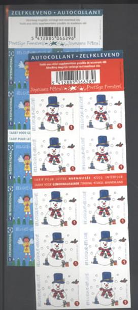 BELGIUM- Christmas 2011 Booklets- self-adhesive (2)