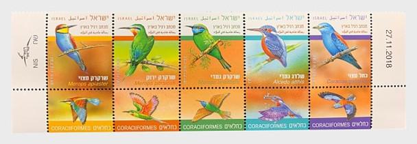 ISRAEL (2019)- BIRDS (5v)