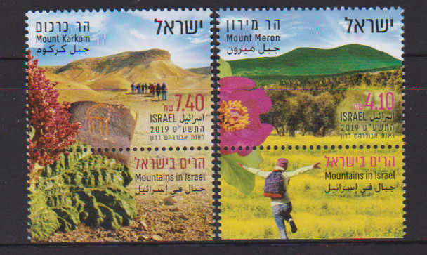 ISRAEL (2019)- MOUTAINS (2v)