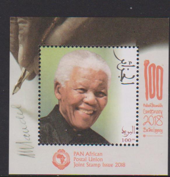ALGERIA (2018)- Nelson Mandela Souvenir Sheet (Joint Issue)