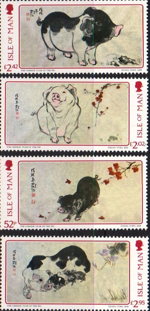 ISLE OF MAN (2019)- YEAR OF THE PIG - ORIENTAL ART (4v)
