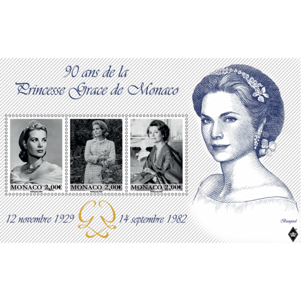 MONACO (2019)- PRINCESS GRACE ANNIVERSARY SHEET OF 3v