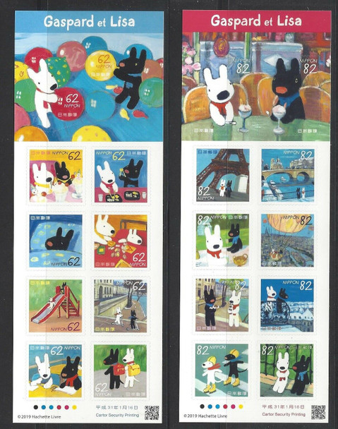 JAPAN (2018) JASPARD  & LISA CARTOON DOGS- SHEETS OF 10v (2)
