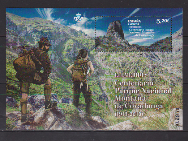 SPAIN (2019)- NATIONAL PARKS, SOUVENIR SHEET- HIKERS