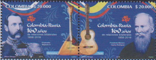 COLOMBIA (2019)- RUSSIA-COLOMBIA MUSIC ANNIVERSARY (2V)