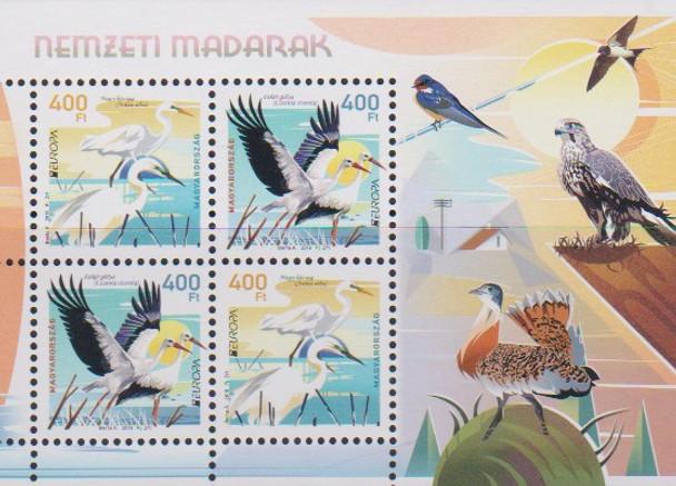 HUNGARY (2019)- EUROPA -NATIONAL BIRDS- SHEET OF 4v