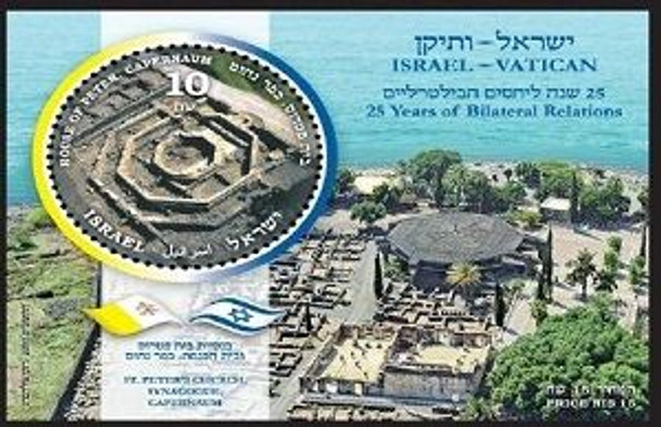 ISRAEL (2019)- BILATERAL RELATIONS W/VATICAN CITY SHEET (JOINT ISSUE)