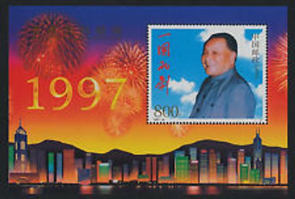 CHINA PR (1997) Fireworks, Skyline, Xiaoping SS Sheet