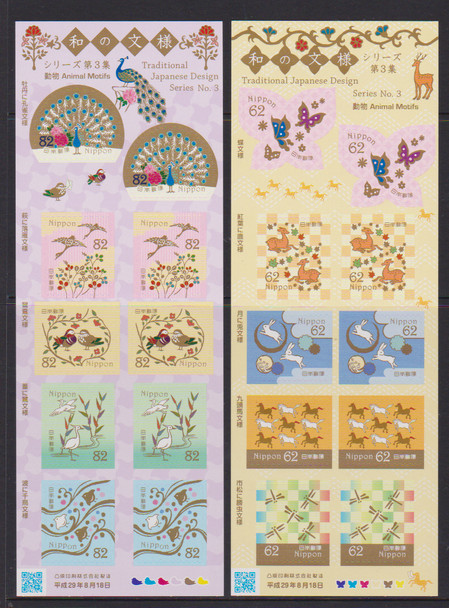 JAPAN (2019)- Tradtional Design Series #3-Animal Motifs- 2 Sheets of 10v