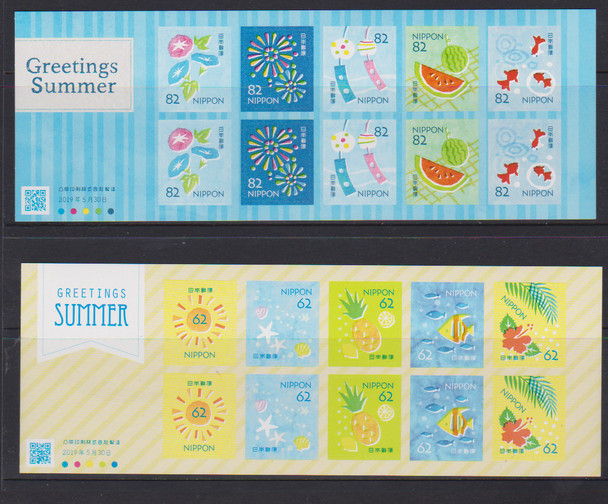 JAPAN (2019)- SUMMER GREETINGS SHEETS (2)- Watermelon, fish, shells
