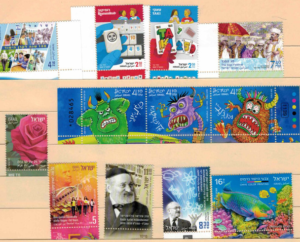 ISRAEL (2020)  9 Recent Issues Our Original Retail $40