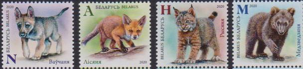 BELARUS (2020)- BABY ANIMALS- Dog, Cat, Fox, etc.