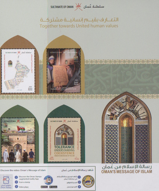 OMAN (2019)- ISLAM (Set of 4v & Large Sheet)