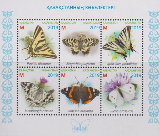 KAZASHASTAN (2019)- BUTTERFLY SHEET OF 6v