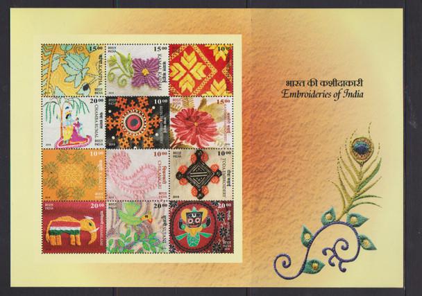 INDIA (2020)- Embroidery Jumbo Sheet