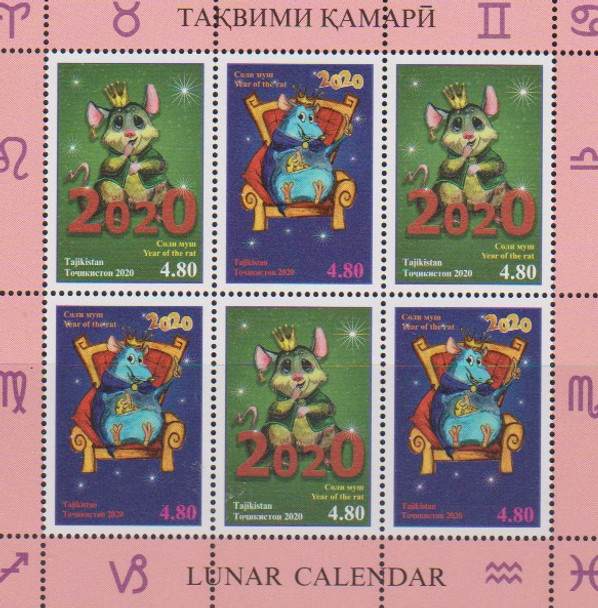 TAJIKISTAN (202)- Year of the Rat Sheet of 6v