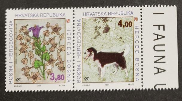 BOSNIA CROAT (1995) Dog Flower (2v)