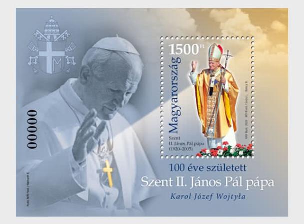 HUNGARY (2020)- Centenary of the Birth of Saint Pope John Paul II Sheet