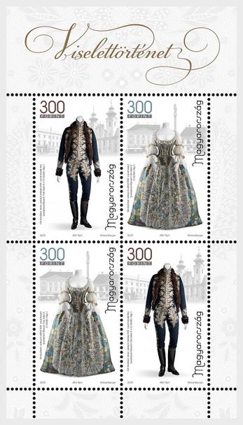HUNGARY (2020)- History of Clothing Sheet of 4v