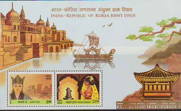 INDIA (2020)- INDIA-REP. OF KOREA JOINT ISSUE SHEET