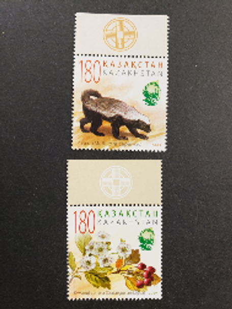 KAZAKHSTAN (2010) Flora Fauna , Badger (2v) Our Original Retail $6.68