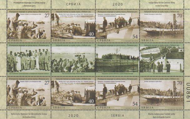 SERBIA (2020)- ITALIAN NAVY IN WWI- SHEET OF 8 W/LABELS