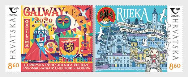CROATIA (2020)- European Culture- Joint Issue w/Ireland