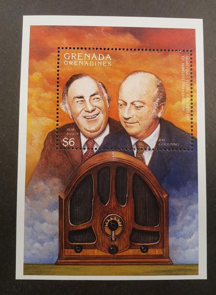 GRENADA GRENADINES (1996) Marconi Anniversary  Radio SS
