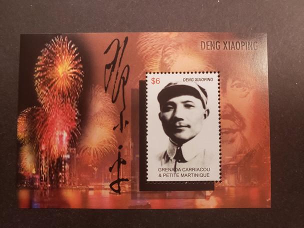 GRENADA GRENADINES (2004) China, Deng Xiaoping , Fireworks SS