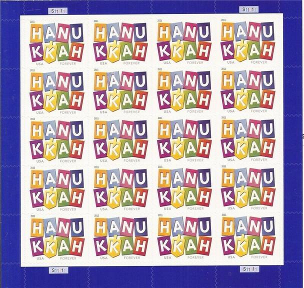 US (2011)-HANUKKAH (COLOR BLOCKS)  SHEET OF 20 (#4558)