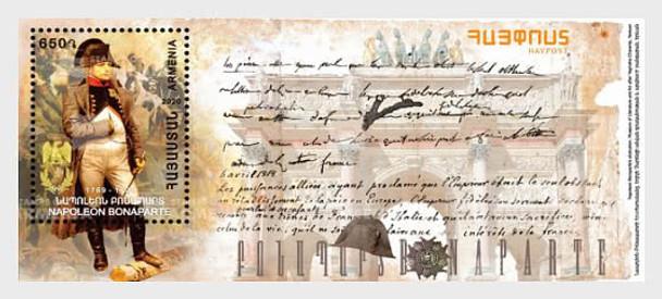 ARMENIA  (2020)- Napoleon Bonaparte, souvenir sheet