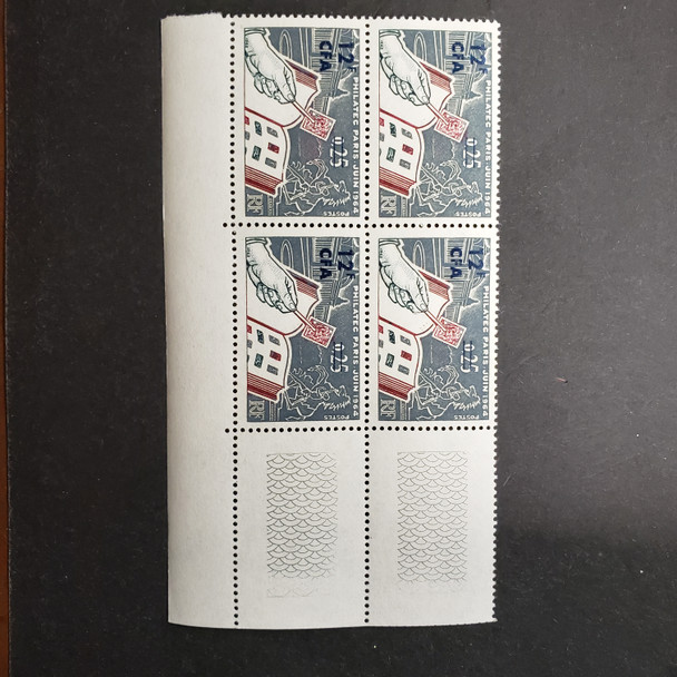 REUNION (1964) BLOCK, PHILATEC EXHIBITION, Stamp on Stamp