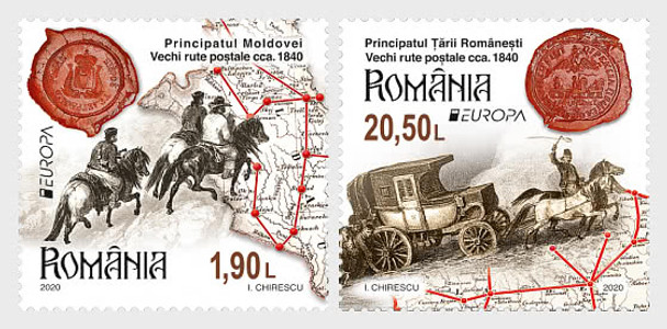 ROMANIA (2020)- Europa Issue- Ancient Postal Routes (2v)