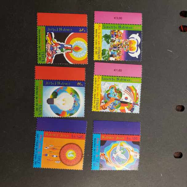 UNITED NATIONS (2005) Dream For Peace , Colorful Designs (6v)