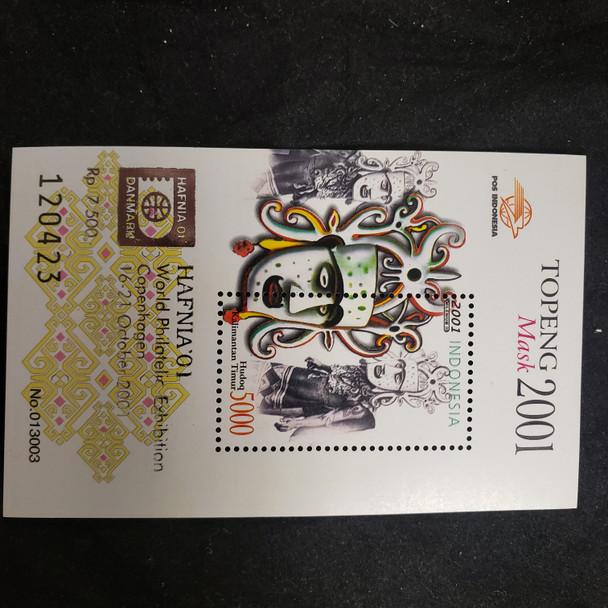 INDONESIA (2001) TOPENG mask , Silver Overprint HAFNIA SS