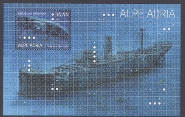 CROATIA- Shipwreck at Alpe Adria- souvenir sheet