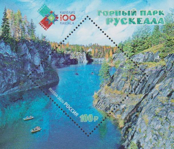 RUSSIA (2020)- Lake Park (Diamond Shaped Stamp) Sheet