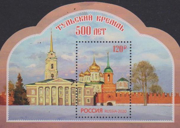 RUSSIA (2020)- Tula Kremlin Shaped Souvenir Sheet
