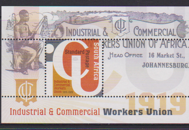 SOUTH AFRICA (2020)- Workers' Union Sheet- Oil Rigs