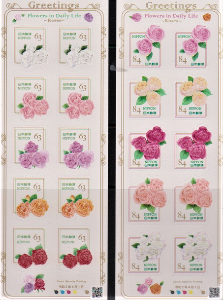 JAPAN (2020)- Flowers in Daily Life Sheets (Roses)- 20 values