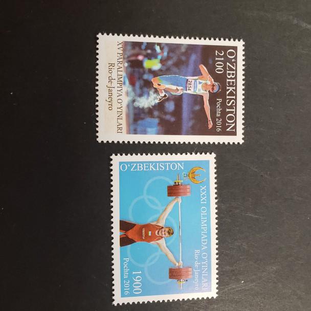 UZBEKISTAN (2017) Sports   Rio Olympics (2v)