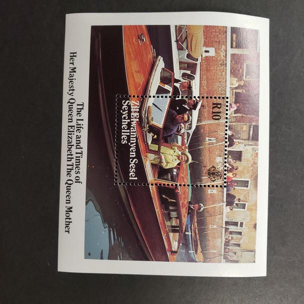 SEYCHELLES, Zil Elwannyen Sesel  (1985) QEII on MotorboatSS
